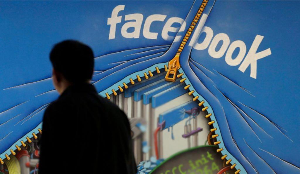 Facebook muestra «Transparencia de las páginas»